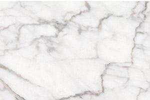 Marbre Blanc Arabescatino